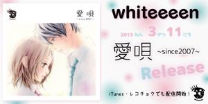 whiteeeen_CD_bn1
